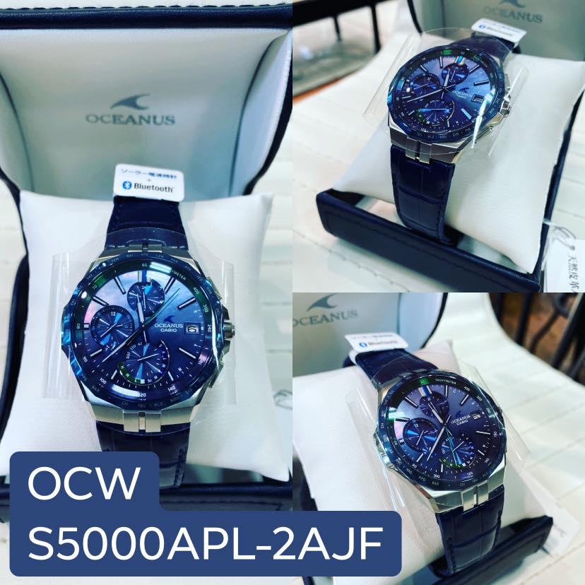 OCW-S5000APL-2AJF